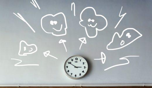 働き方の概念を変える新サービスTaimee(タイミー)